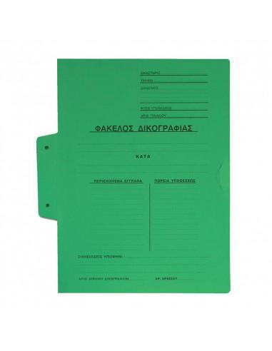 Next φάκελος δικογραφίας πρεσπάν πράσινος Υ33x24εκ.
