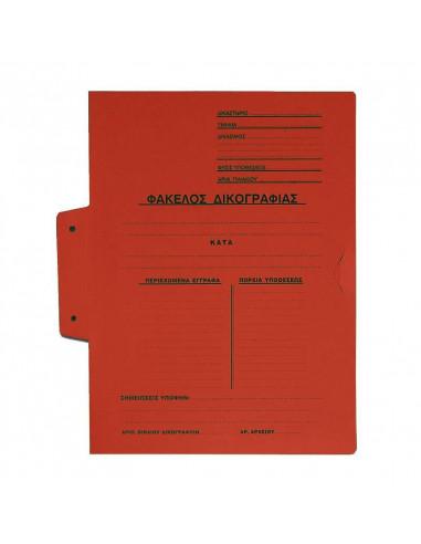 Next φάκελος δικογραφίας πρεσπάν κόκκινος Υ33x24εκ.